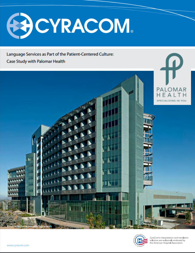 Palomar Cover.png