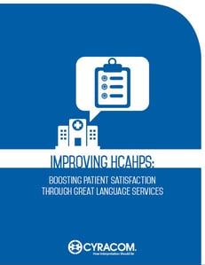 HCAHPS-Cover-1.jpg